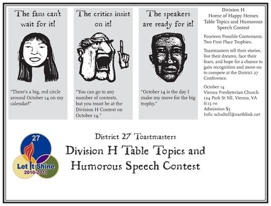 Division H Contest Flyer